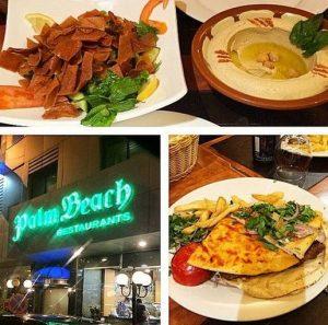 بالم بيتش مطعم شاطئ النخيل منيو
