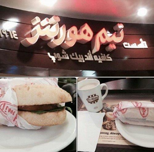 مقهي تيم هورتنز الاسعار المنيو الموقع مطاعم جدة