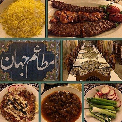 مطعم جيهان الإيراني