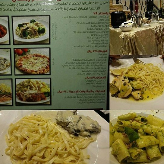 مطعم بياتو