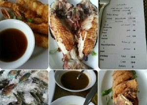 مطعم الدار