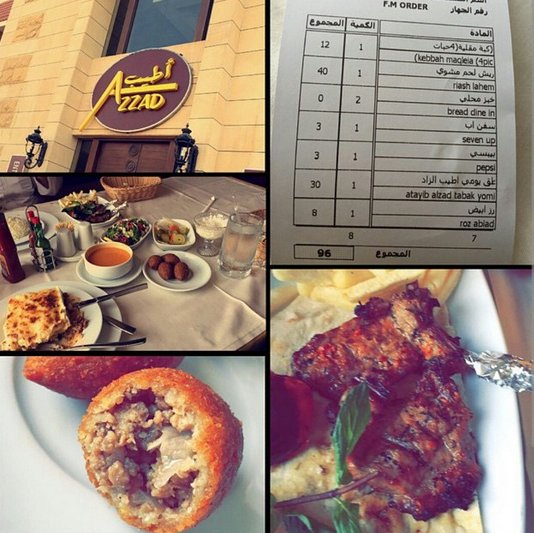 مطعم اطيب الزاد التركي