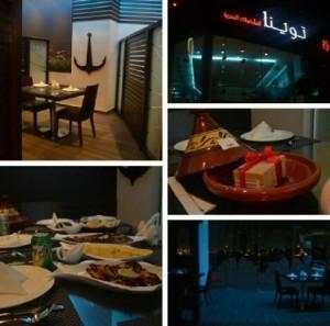 مطعم توينا