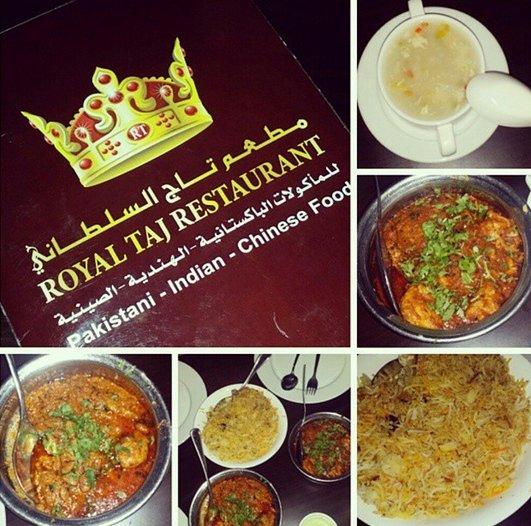 مطعم تاج سلطاني