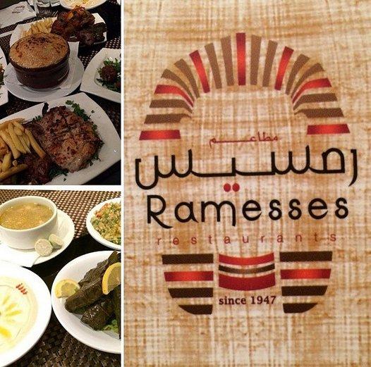 مطعم رمسيس جده الاسعار المنيو الموقع مطاعم جدة