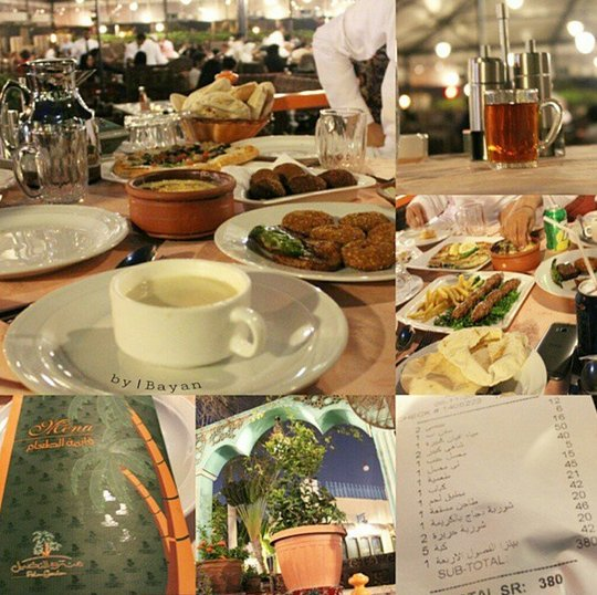 مطعم منتزه النخيل