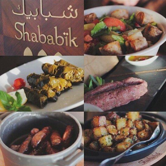 http://www.jeddahcafe.com/2016/shababik/