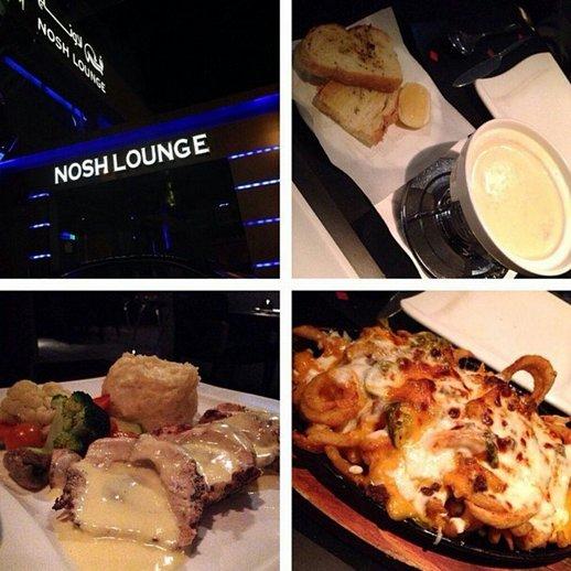 مطعم نوش لاونج