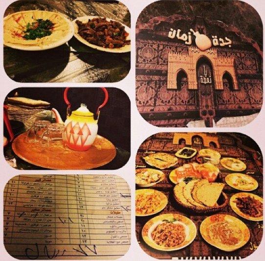 Image result for مطعم جدة زمان