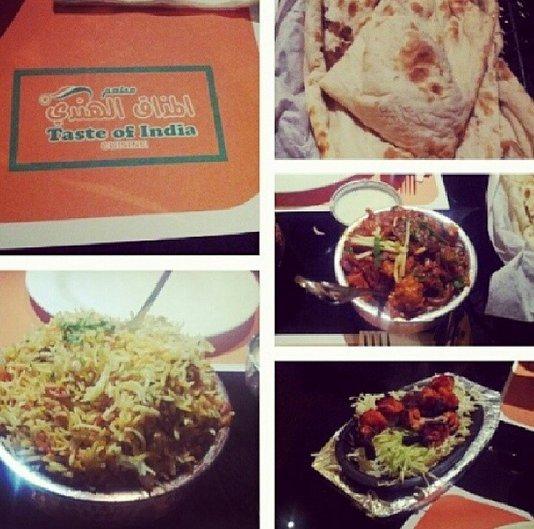 مطعم المذاق الهندي