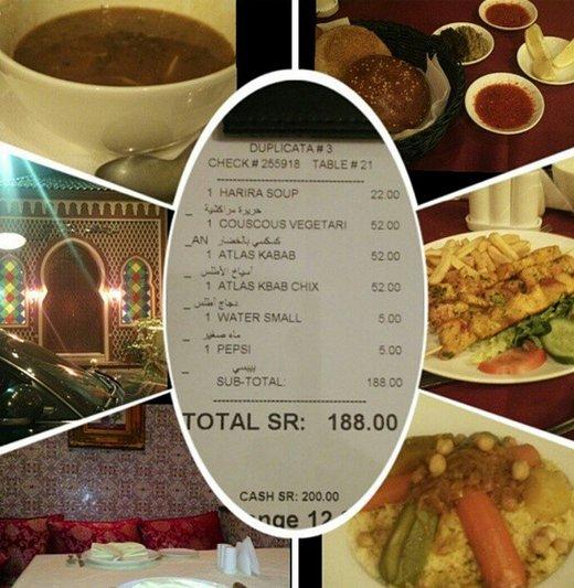 مطعم كازا المغربي