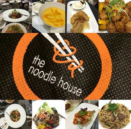 مطعم ذا نودل هاوس