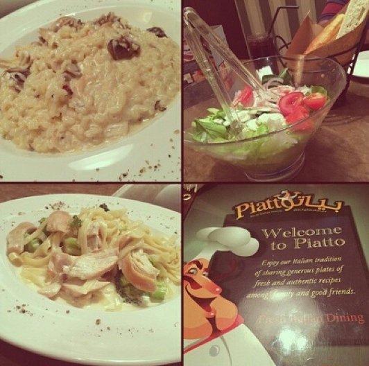 مطعم بياتو الايطالي