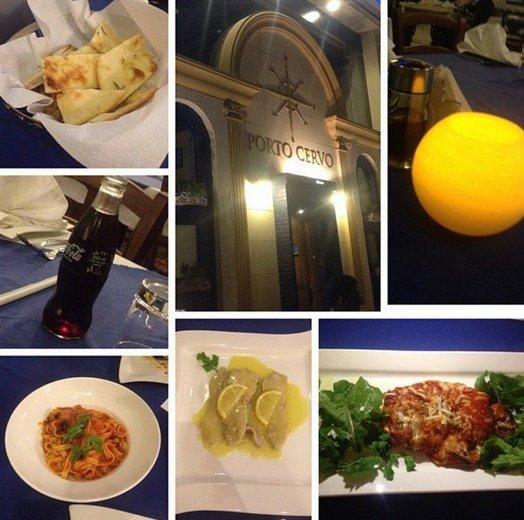 مطعم بورتو سيرفو
