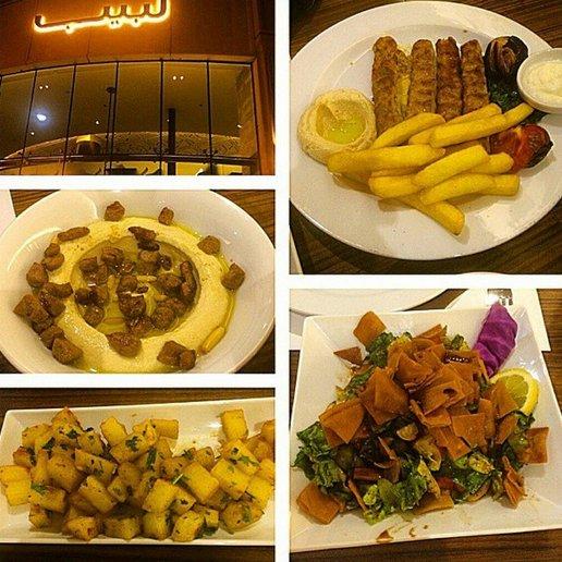 مطعم لبيب