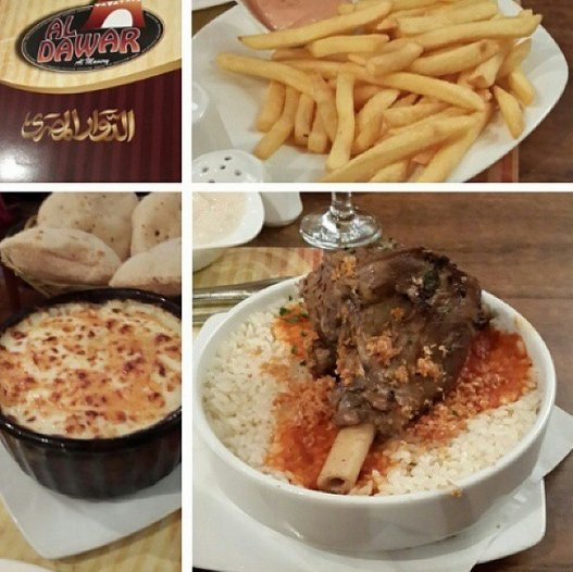 مطعم الدوار المصري جده الاسعار المنيو الموقع مطاعم جدة