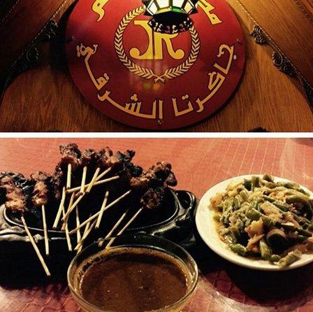 مطعم الجاوي العريق جاكرتا الشرقي
