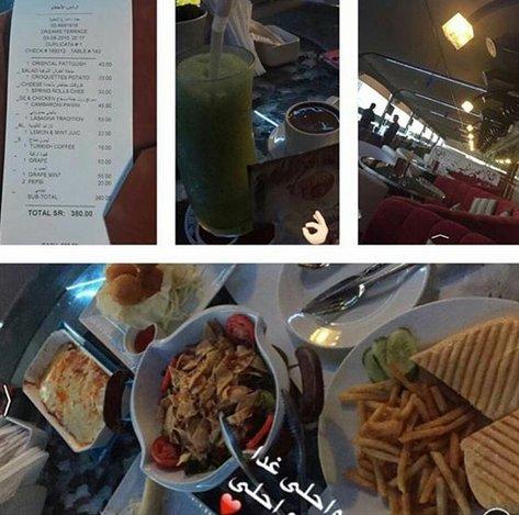 مطعم تراس الاحلام لاونج