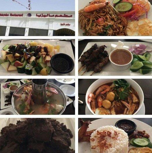 تقييم مطعم ماليزيا
