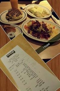 مطعم آي هوب