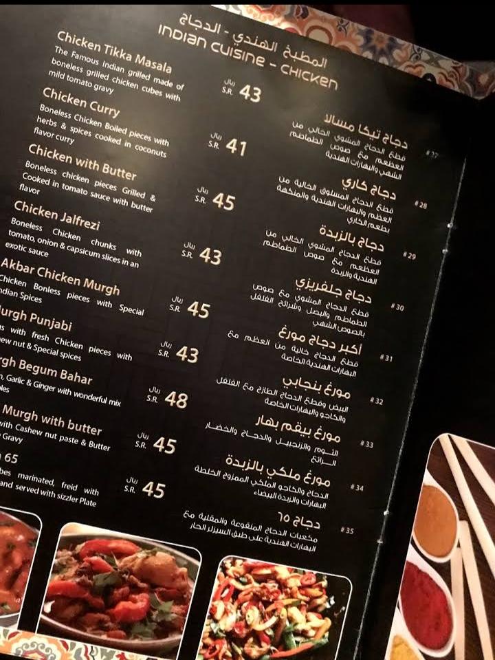مطعم أكبر الهندي بجده الاسعار المنيو الموقع مطاعم جدة مطاعم الدجاج