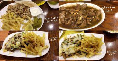 مطعم اسطنبول كباب
