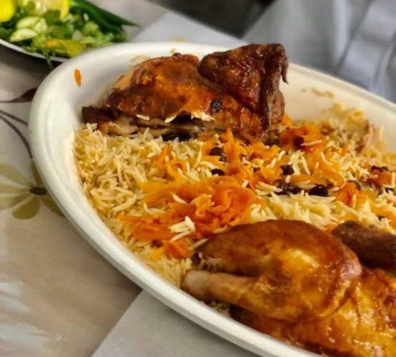 مطعم كورنيش البخاري