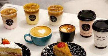 كافيه MA Cafe جده