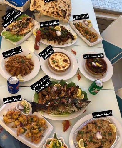 مطعم بحري في جده