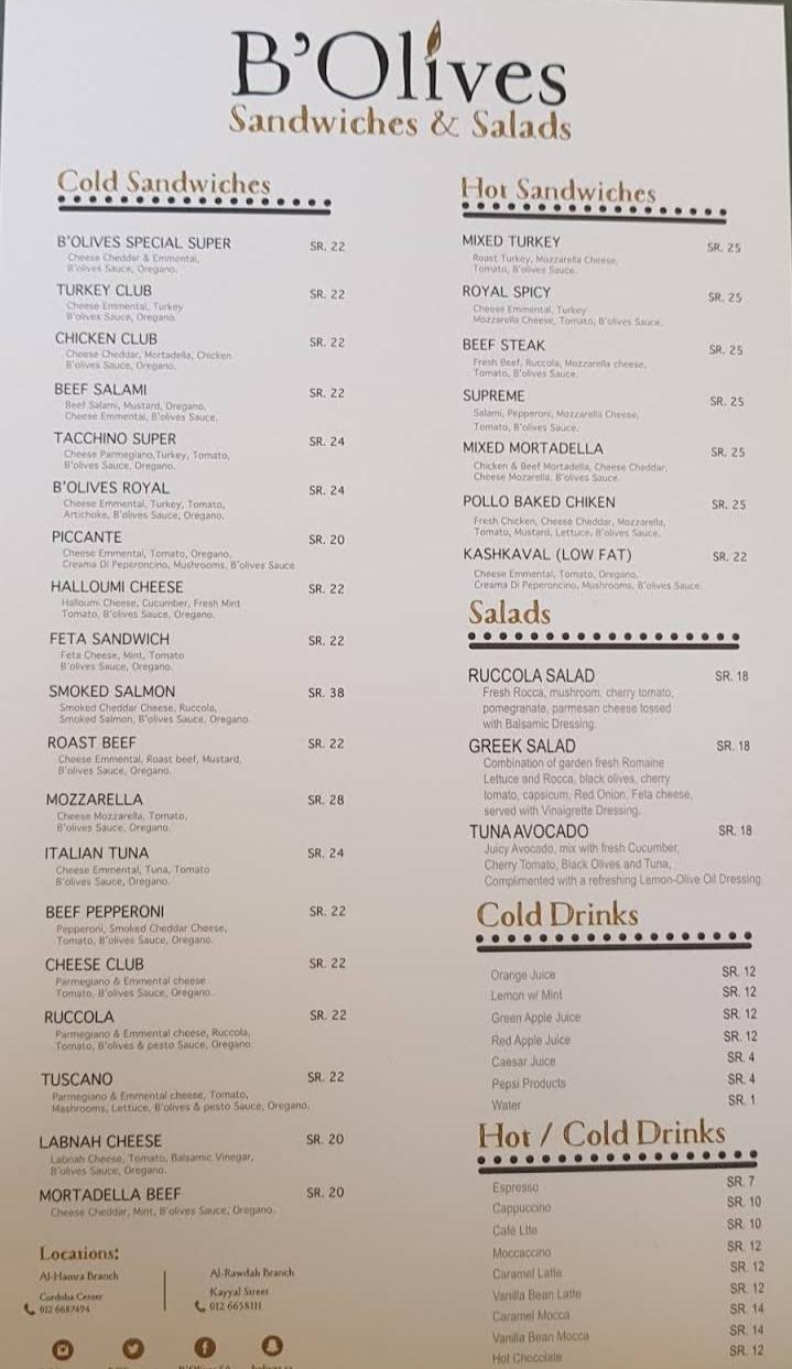 منيو مطعم الزيتون الاسود