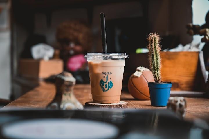 قهوة مريم في جده