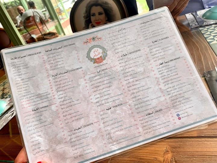 منيو مطعم أيام اللولو جدة