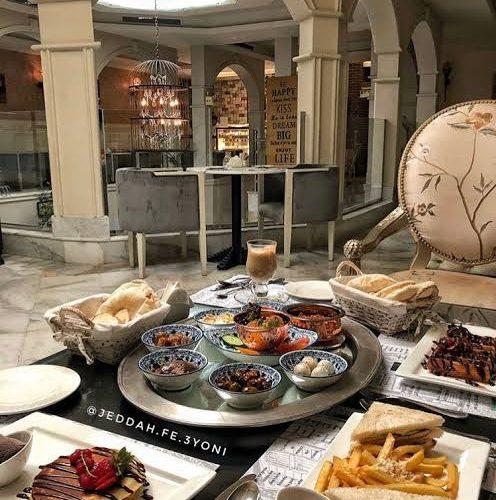 مطعم جراسياس لاونج جدة