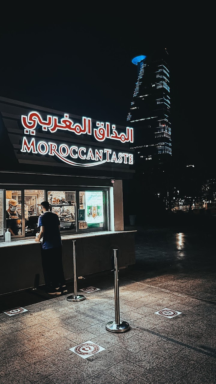 مقهي المذاق المغربى جدة