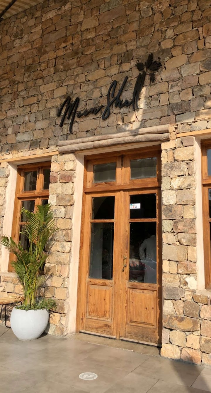 مقهي مون شيل جدة